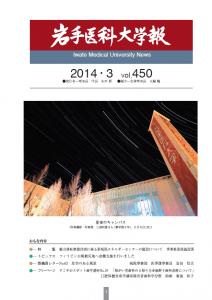2014-08-27_0528
