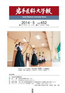 2014-08-27_0541