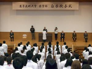 薬学部白衣授与式