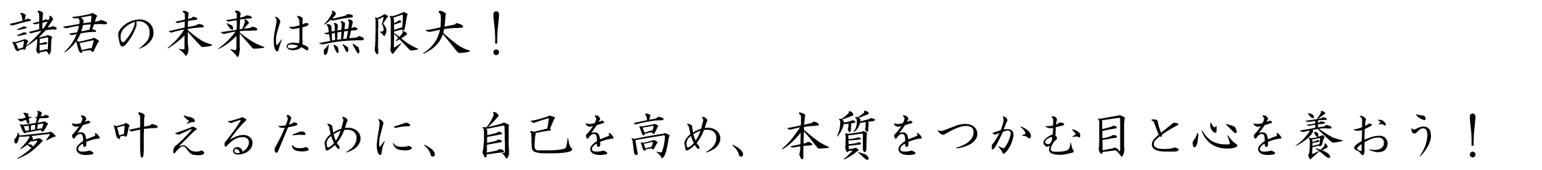 messege_yoichi