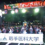 Sansa Dance Festival