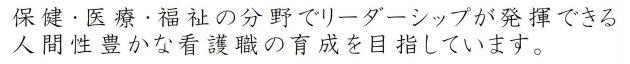 messege_yoshiko