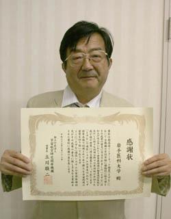 澤井高志教授